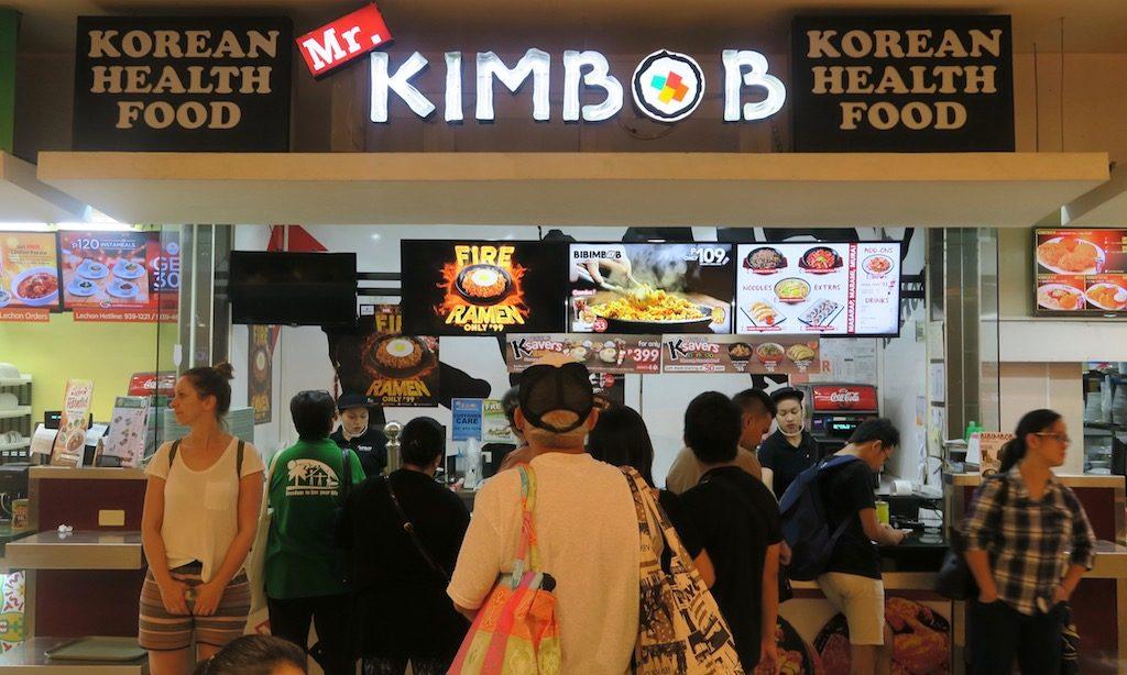 Kimbob, ein koreanisches Restaurant im Foodcourt der SM Megamall
